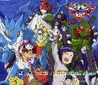 [CD] 宮崎歩/デジモンアドベンチャー02 〜Beat Hit!|FOREVER FRIENDS