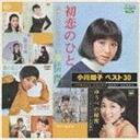 【21%OFF】[CD] 小川知子/小川知子 ベスト30