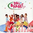 [CD]DAL SHABET ダル・シャーベット/MINI ALBUM VOL. 2 PINK ROCKET【輸入盤】