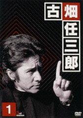 ★グッドスマイル[DVD] 古畑任三郎 3rd season 1
