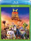 [Blu-ray] トイ・ストーリー 謎の恐竜ワールド ブルーレイ+DVDセット