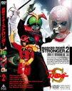 [DVD] 仮面ライダー ストロンガー Vol.2