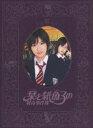 【25%OFF】[DVD] 栞と紙魚子の怪奇事件簿 DVD-BOX