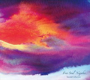 ラップ・ヒップホップ, その他 Free Soul Nujabes - Second Collection CD