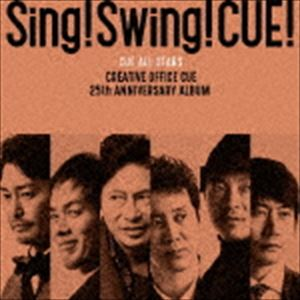 CUE ALL STARS / Sing! Swing! CUE! [CD]