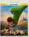 アーロと少年 MovieNEX [Blu-ray]