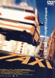 洋画, アクション TAXi DVD