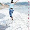 aiko / 泡のような愛だった(通常仕様盤) [CD]