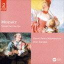 フランク・ペーター・ツィンマーマン(vn) / CLASSIC名盤 999 BEST & MORE 第2期:: モーツァルト: ヴァイオリン協奏曲全集 他 [CD]