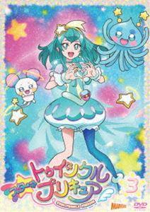 スター☆トゥインクルプリキュア vol.3【DVD】 [DVD]