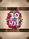 【27%OFF】[DVD] L'Arc〜en〜Ciel/20th L'Anniversary LIVE -Complete Box-(完全生産限定盤)