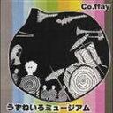 【21%OFF】[CD] Co.ffay/うずねいろミュージアム