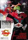 [DVD] 仮面ライダー ストロンガー Vol.3