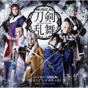 刀剣男士 formation of つはもの / ミュージカル『刀剣乱舞』 〜つはものどもがゆめのあと〜(通常盤) [CD]