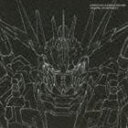 澤野弘之(音楽) / 機動戦士ガンダムUC オリジナルサウンドトラック3 [CD]