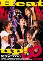 【25%OFF】[DVD] 関ジャニ∞/Heat up!(通常盤)