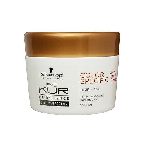 BC KUR a カラースペシフィークヘアマスク / 本体 / 200g