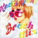 倖田來未 / Beach Mix [CD]