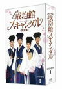 [DVD] トキメキ☆成均館スキャンダル<完全版> DVD-BOX 1