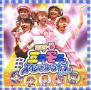 【25%OFF】[DVD] ミニモニ。/ミニモニ。スペシャルライブだぴょ~ん!