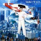和田アキ子 / 幸せのちから [CD]