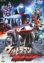 【27%OFF】[DVD] ウルトラマンVS仮面ライダー