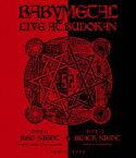[Blu-ray] BABYMETAL/Blu-ray「 LIVE AT BUDOKAN〜RED NIGHT & BLACK NIGHT APOCALYPSE〜 」