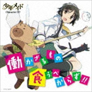 CD, アニメ TVCD !! CD