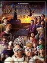 [DVD] DREAMS COME TRUE/史上最強の移動遊園地 DREAMS COME TRUE WONDERLAND 2015 ワンダーランド王国と3つの団