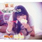 MEG.ME / 東京syndrome [CD]