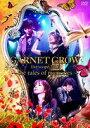 GARNET CROW livescope 2012〜the tales of memories〜  ...