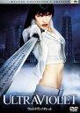 DVD『ウルトラヴァイオレット』