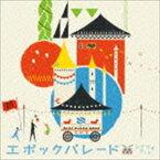 [CD] Scenarioart/エポックパレード(初回生産限定盤/CD+DVD)