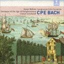 グスタフ・レオンハルト(cond) / CLASSIC名盤 999 BEST & MORE 第2期:: C・P・E・バッハ: 交響曲集&チェロ協奏曲集 [CD]