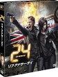 [DVD] 24-TWENTY FOUR- リブ・アナザー・デイ<SEASONSコンパクト・ボックス>
