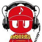 [CD] (ゲーム・ミュージック) 実況パワフルプロ野球 パワプロ音楽館 4