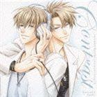 [CD] 平井達矢(佐伯克哉)/Contrast/佐伯克哉〜 鬼畜眼鏡 キャラクターソングCD 〜