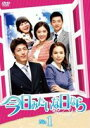 [DVD] 今日みたいな日なら DVD-BOX1