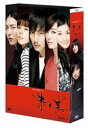 【27%OFF】[DVD] 赤と黒 DVD-BOX1 <ノーカット完全版>