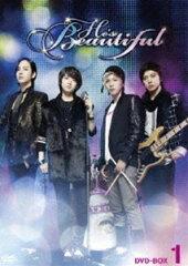 【25%OFF】[DVD] 美男 イケメン ですね DVD-BOX 1
