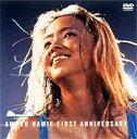 安室奈美恵 AMURO NAMIE FIRST ANNIVERSARY 1996 LIVE AT M...
