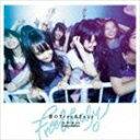 楽天乃木坂46グッズ[CD] 乃木坂46/夏のFree&Easy(Type-C/CD+DVD)