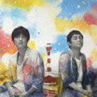 [CD] ゆず/また明日(初回盤)