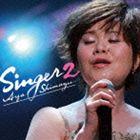 島津亜矢/SINGER2 CD