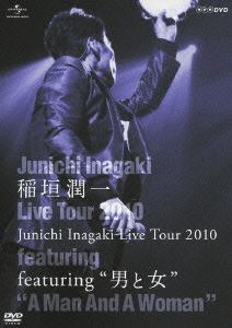 "[DVD] 稲垣潤一/Junichi Inagaki Live Tour 2010 〜featuring ""男と女""〜"