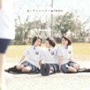 楽天乃木坂46グッズ[CD] 乃木坂46/おいでシャンプー(Type-A/CD+DVD)