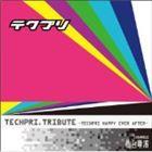 [CD] テクプリ・トリビュート 〜テクプリHappy Ever After〜
