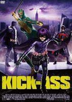 [DVD] キック・アス DVD<スペシャル・プライス版>