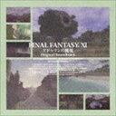 (ゲーム・ミュージック) FINAL FANTASY XI アドゥリンの魔境 オリジナル・サウンドトラック [CD]