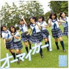 【28%OFF】【スペシャるプライス】【初回仕様】★【オリジナル特典】生写真[CD] NMB48/オーマ...